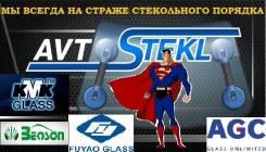 Стекло лобовое. Iveco Eurotech Iveco Eurotrakker Iveco Stralis