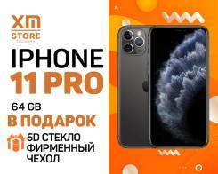 Apple iPhone 11 Pro. Новый, 64 Гб, Серый, 3G, 4G LTE, NFC