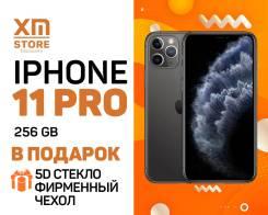 Apple iPhone 11 Pro. Новый, 256 Гб и больше, Серый, 3G, 4G LTE, NFC