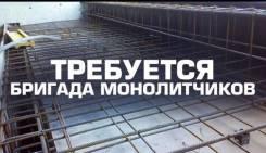 "Монолитчик. ООО ""Богатур"". Улица Воропаева"