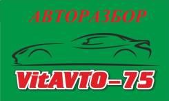 "Авторазбор ""Vitavto-75"""