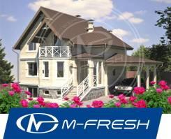 M-fresh Dubrava (Готовый проект очаровательного дома с навесом! ). 200-300 кв. м., 2 этажа, 5 комнат, бетон