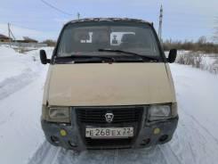 ГАЗ 33021. Продается ГАЗ33021, 2 400куб. см., 1 500кг., 4x2