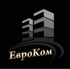 Специалист по работе с клиентами. ИП Дубова И.В. Улица Магнитогорская 4
