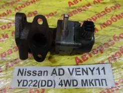 Клапан egr Nissan AD Nissan AD 07.1999