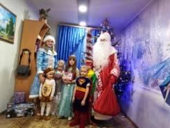 Дед Мороз и снегурочка на дом! Поздравление для детей