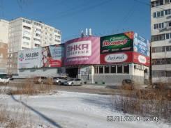 В аренду помещение в минимаркете. 38,0кв.м., улица Стрельникова 16а, р-н Краснофлотский