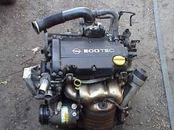 Двигатель Z14XE 1.4i для Opel Astra G, Corsa