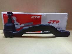 CEN-149R рулевой наконечник правый cen149r