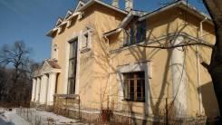 Продаётся дом на Садгороде. Улица Свердлова 5, р-н Садгород, площадь дома 323,8кв.м., скважина, электричество 15 кВт, отопление жидкотопливное, от ч...