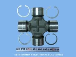 Крестовина карданного вала РК-ПМ (48х136) 42551076 (42534500) IVECO [42551076]