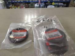 Сальник Suzuki 09283-68002 Z-6126