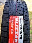 17565R14 Bridgestone Blizzak VRX