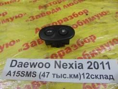 Кнопка открывания бензобака Daewoo Nexia Daewoo Nexia