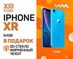 Apple iPhone Xr. Новый, 64 Гб, Синий, 3G, 4G LTE, NFC