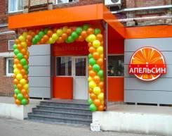 Гирлянды , шары, арки из воздушных шаров Акция! Украсим вход, бутик
