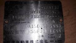 Акпп RS5F31A FC44 Ниссан Вингроуд R-VFNY 10