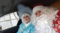 Дед Мороз и внучка Снегурочка на дом от 1000 рублей