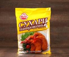 Сухари панировочные ОТТОГИ 1 кг