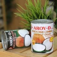 Сливки кокосовые 560 мл ж/б Aroy-D