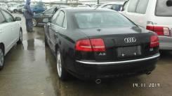 Стоп-сигнал. Audi