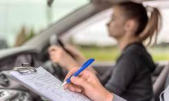 Хочешь сдать экзамен не в своей автошколе? Приходи!