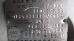 Продажа АКПП на Nissan Presage HU30 VQ30 DE RE4F04A FN37