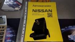Подушка ДВС НА Nissan Datsun RMD22/QD32 Левая