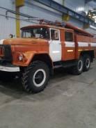 Продаётся грузовик ЗИЛ131 АЦ-40