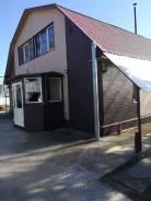 Продается дом в п. Кавалерово. Кавалерово, улица Набережная, р-н Кавалеровский, площадь дома 160,0кв.м., скважина, электричество 30 кВт, отопление т...