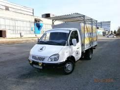 ГАЗ 3302. Продается Газель ГАЗ-3302, 2 400куб. см., 3 500кг., 4x2. Под заказ