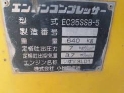 Продается компрессор дизельный