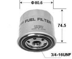 Фильтр топливный FC-511 VIC