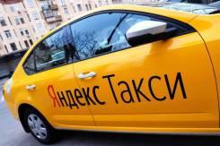 Водитель такси. ООО Респект. Владивосток