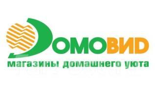 Продавец-кассир. ИП Лобовиков. Владивосток