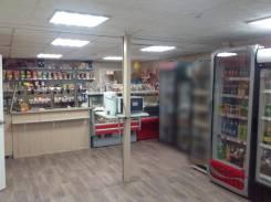 Продам магазин и круглосуточную закусочную. 118,0кв.м.