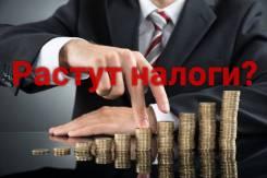 Бухгалтерское сопровождение с оптимизацией налогооблажения