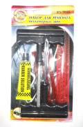 Набор для ремонта бескамерных шин KS-TR05 (стандартный)