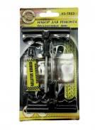Набор для ремонта бескамерных шин KS-TR03 (широкая ручка)