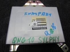 Блок управления двс. Nissan Bluebird Sylphy, QNG10 QG18DE