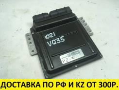 Блок управления двигателем Nissan FUGA PY50 VQ35DE J1021
