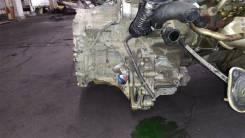 Акпп Nissan Cefiro A33 VQ20DE