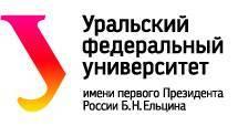 Профессиональная переподготовка в Уральском Федеральном Университете!