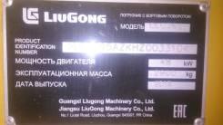 Liugong. Продам минипогрузчик CLG365A, 2018 года, за 1мл.750 тыс. руб., 800кг., Дизельный, 0,40куб. м.