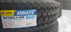 Annaite 660. всесезонные, 2019 год, новый. Под заказ