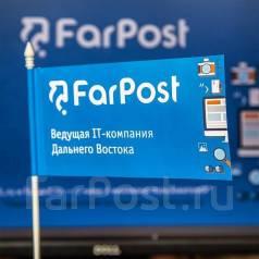 Менеджер продукта. LLC FarPost. Остановка Русская