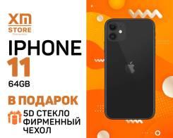 Apple iPhone 11. Новый, 64 Гб, Черный, 3G, 4G LTE, NFC