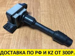 Катушка зажигания Nissan Terrano, Pathfinder, QX4 VQ35DE 1mod