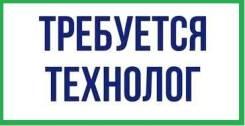 """Технолог. ООО """"ДАМИР"""". Улица Рабочая 2-я 154"""