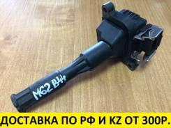 Катушка зажигания, трамблер. BMW X5, E53 M62B44TU